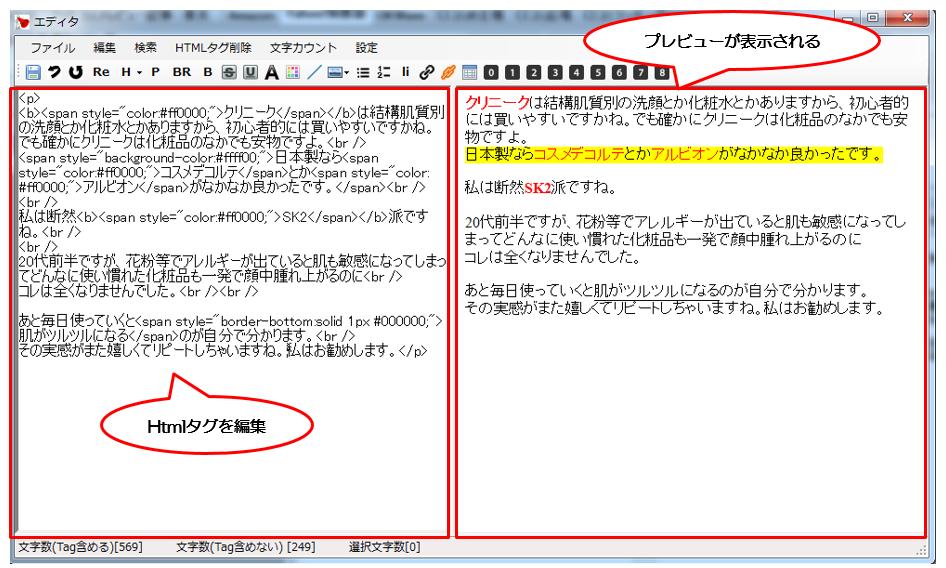 加藤理人のUser Contents Search(ユーザー・コンテンツ・サーチ)
